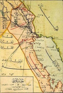 Basra Province 19th Century Ottoman Map